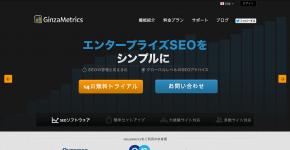 スクリーンショット 2015-08-05 21.08.36